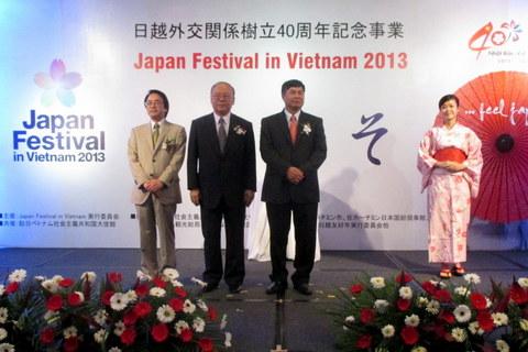 日田春光日本国総領事、武部会長、ドアン・スアン・フン駐日ベトナム大使