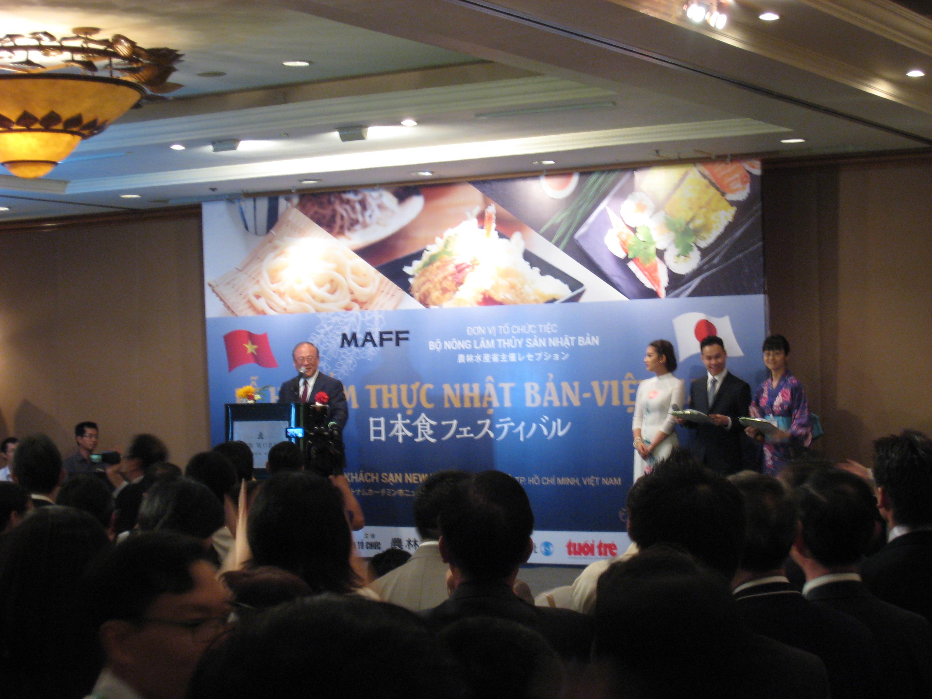 武部勤実行委員長の日本食フェスティバル挨拶