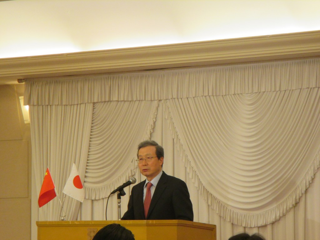 駐日中華人民共和国 特命全権大使 程 永華 閣下