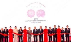 【2016 Japan Vietnam Festival開会式】